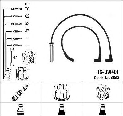 Высоковольтные провода 0593