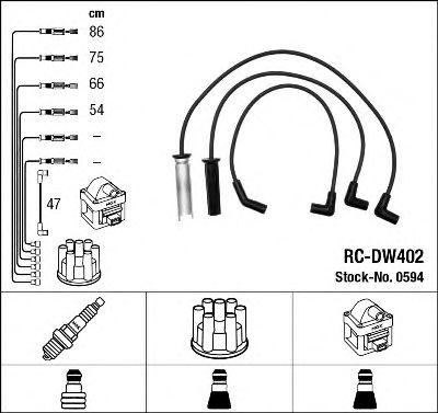 Высоковольтные провода 0594