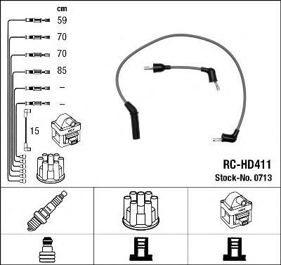 Высоковольтные провода 0713