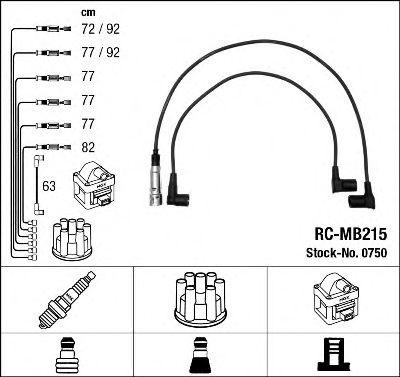 Высоковольтные провода 0750