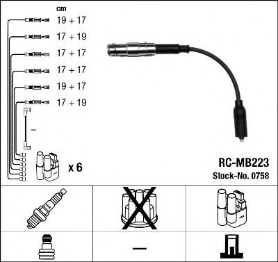 Высоковольтные провода 0758