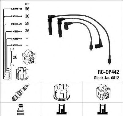 Высоковольтные провода 0812