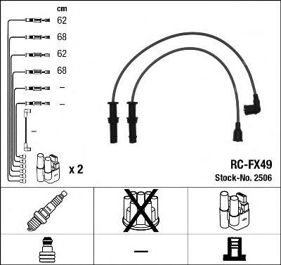Провода зажигания комплект 2506