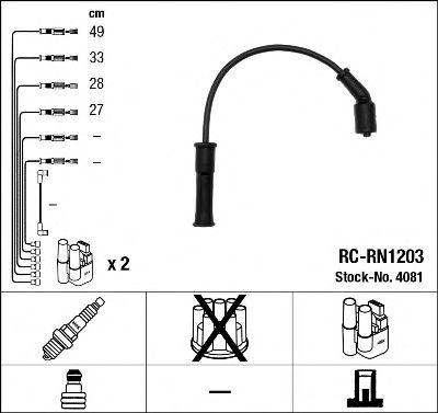 Высоковольтные провода 4081