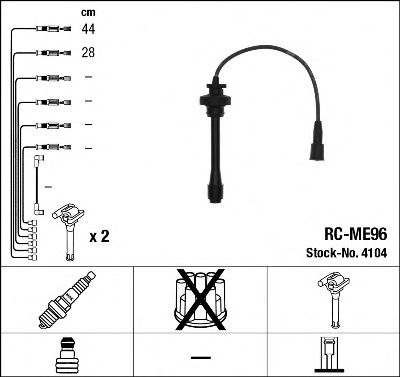 Высоковольтные провода 4104