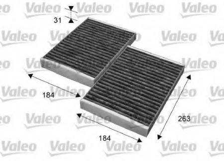 Салонный фильтр VALEOФильтры салона<br><br>