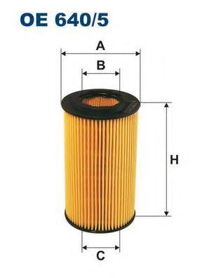 Фильтры масляные двигателя FILTRON