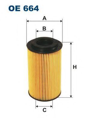 Фильтры масляные двигателя FILTRONФильтры масляные двигателя<br><br>