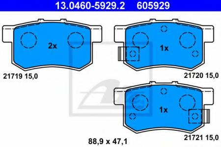 Тормозные колодки дисковые ATEТормозные колодки<br><br>