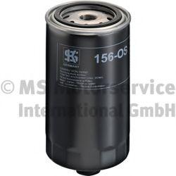 Фильтр масляный VW T4 2.4D / 2.5TDi 9 / 90 ->, Volvo 740-960 2.4TD 85 -> 50013156