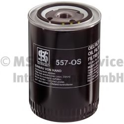 Фильтр масл. Nissan Sunny / Primera 1.4-1.6 86 -> / Almera 1.4-1.6 95 -> 50013852