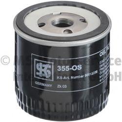 Фильтр масл. Ford Focus / Transit 1.8TD / 2.5D / Di / TD / TDi 85 -> 50013355