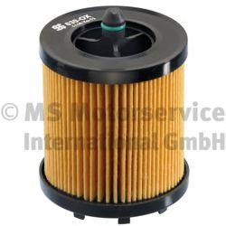 Фильтр масл. Opel Astra / Vectra / Signum 2, 2 03 -> 50013630
