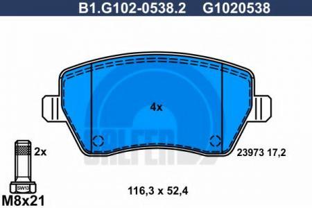 Колодки тормозные передние B1.G102-0538.2