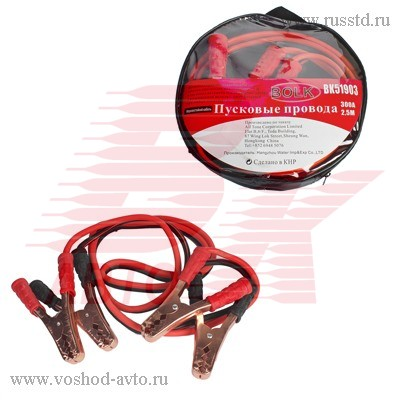 Провода прикуривания АКБ 300А 2, 5м сумка BOLK BK51903 BK51903