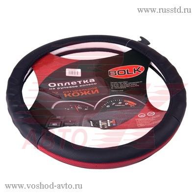 Оплетка на руль L 40см кожа черно-красная BOLK BK01303BK / RD-L BK01303BK/RD-L