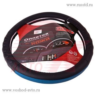 Оплетка на руль L 40см кожа черно-синяя BOLK BK01303BK / BL-L BK01303BK/BL-L