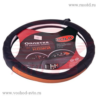 Оплетка на руль L 40см кожа черно-Ferrari BOLK BK01303BK/FR-L                                                  BK01303BK/FR-L