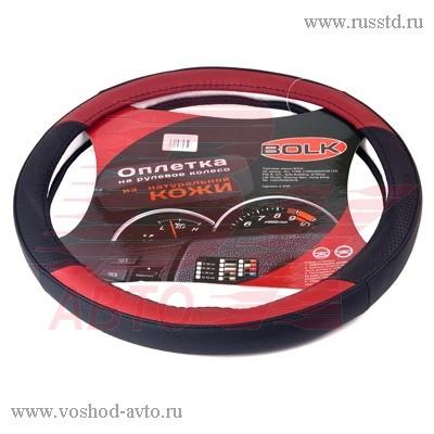 Оплетка на руль L 40см кожа черно-Ferrari BOLK BK01304BK / FR-L BK01304BK/FR-L