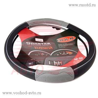 Оплетка на руль M 38см кожа черно-серая BOLK BK01305BK / GY-M BK01305BK/GY-M