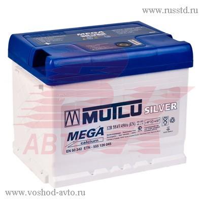 Аккумулятор MUTLU 55 A/ч 8696693105511