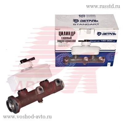 Цилиндр тормозной главный УАЗ-3160 (АДС) 3160-3505010