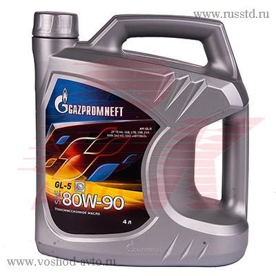 Масло Gazpromneft GL-5 80W90 трансмиссионное 4л 2389901362