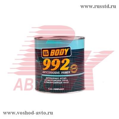 Грунт BODY 992 (1 кг) коричневый 9920900001