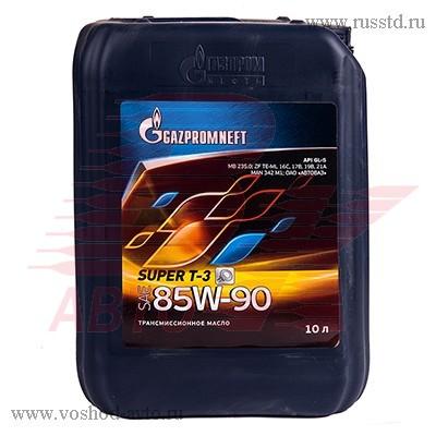 Масло Gazpromneft Super Т-3 85W90 трансмиссионное (10л) 2389901298