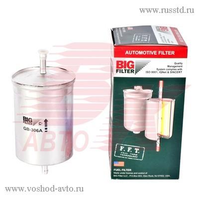 Фильтр топливный Г-3110 инжектор металл GB 306А GB 306А