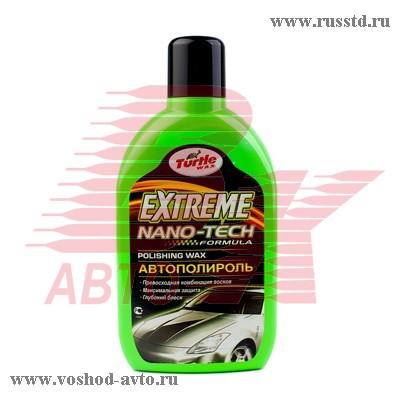 Полироль 500мл TW NANO-EXTREME Т5692 Т5692