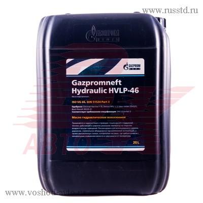 Масло Gazpromneft Гидравлик HVLP-46 20л 2389905162