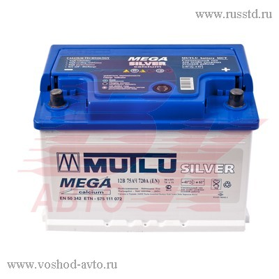 Аккумулятор MUTLU 75 A/ч ОБР 8696693107510