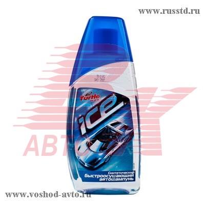 Автошампунь синтетический быстросохнущий Turtle Wax ICE Rapid Dry Wash 500 мл FG 6481