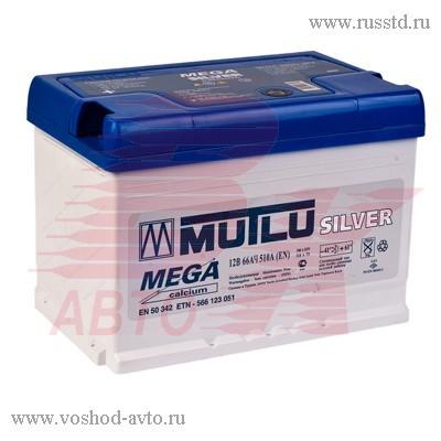 Аккумулятор MUTLU 6СТ 66 A/ч 8696693106611