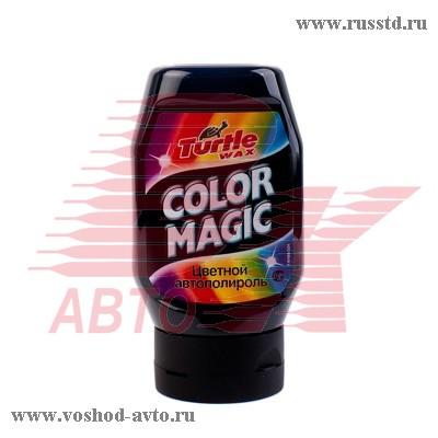Полироль автомобильная цветная черная Turtle Wax Color Magic BLACK 300 мл FG 6485