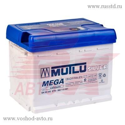 Аккумулятор MUTLU 62 A/ч 8696693106211
