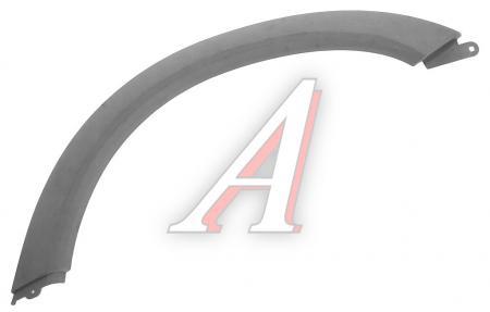 Арка колеса Г-2217 правая Н/О 2217-8403026-10