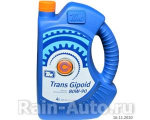 Масло ТНК Транс Гипоид 80W90 GL-5 транс мин (4л) 40617742