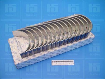 Вкладыши шатунные (комплект)(0, 75) ВК-13-1000104-ЕР1