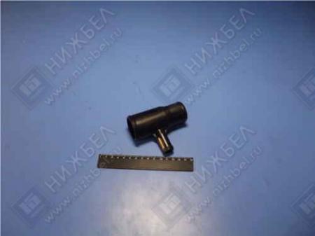 Трубка радиатора отводящая 3110, 3302 406дв нижн (пластм), 33021-1303018-10