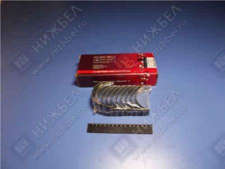 Вкладыши ЗИЛ-130 коренные (стандарт), 130-1000102-Б