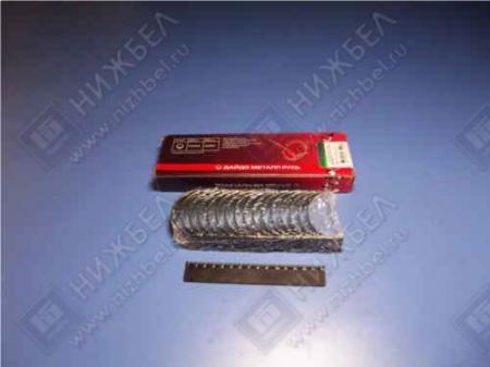 Вкладыши ЗИЛ-130 шат (стандарт), 130-1000104-02