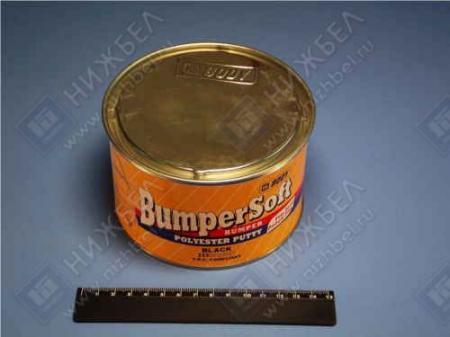 Шпатлевка для пластика BODY BUMPERSOFT (1,0кг)
