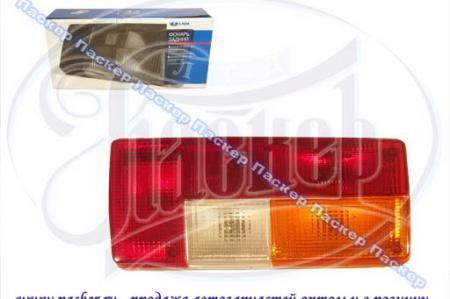 Фонарь задний правый ВАЗ-2105 (ДААЗ) 2105-3716010-01 / 21050371601001
