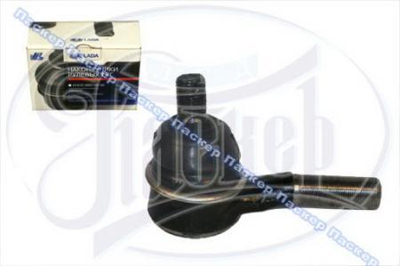 Наконечник тяги рулевой трапеции наружный с колпачком в сборе 21010-3003134-00 / 21010300313400