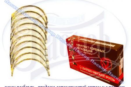 Вкладыши 2108 коренные (стандарт) с упорными подшипниками коленвала 2108-1000102-20 / 21080100010220
