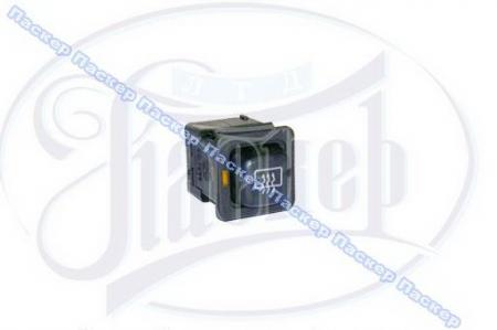 Выключатель обогрева заднего стекла 2108-099 376 3710 04 04 М 376 3710 04 04 М