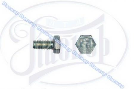Болт крепления заднего тормозного цилиндра ВАЗ-2101 М 6*12 1/09020/21