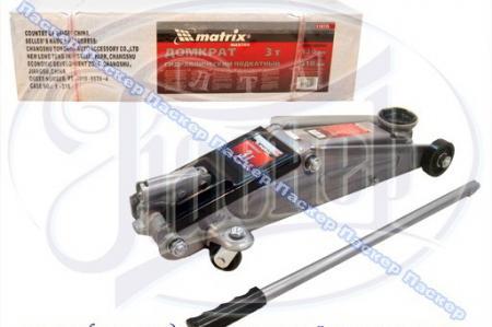 Домкрат гидравлический 3т Matrix Master подкатной 510335